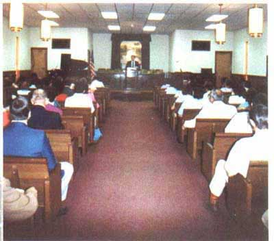 The Old Church Auditorium