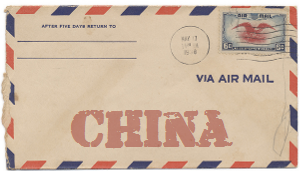Recent missionary letter from China
